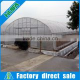 Agricultural greenhouses type and film cover material greenhause tunnel vegetable growing
