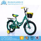 NEW MODEL Child bicycle / Children bike / Bicycle for kids for sale