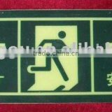 luminous <b>emergency</b> <b>exit</b> <b>sign</b>