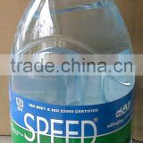 Speed Water