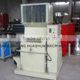 EPS Crusher machine/EPS foam recycling machine