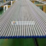 Stainless Steel Tube for Petrochemical Equipments