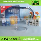 2015 good quality cooler jug 2L