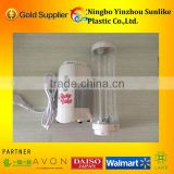 Hot selling Shake n Take/ fruit blender