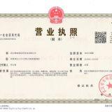Wuhan Monad Medicine Tech Co.,LTD