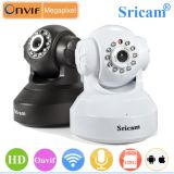 Sricam SP005  HD720p 1.0MP Smart Pan/Tilt IP camera wifi Surveillance camera  White