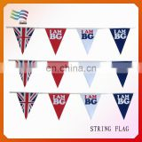 Fabric Happy Birthday Bunting Banner