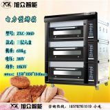 Electric Gas Deck Oven 3 Layer 6 Tray Deck Oven New Goods NO.XZC-306D