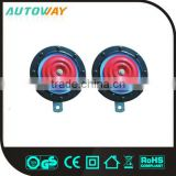 12v 24v 125mm disc electric auto horn