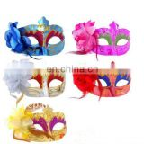 Venice Carnival Butterfly Mask For Kids/Adults TZ-B12