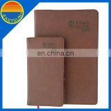 Promotion business gifts handcover A5 notebook