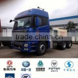 hot sale foton truck tractor, tractor head with dump trailer