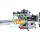 Small Rolled Paper Packing Machine