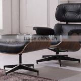 black leather replica emes lounge chair