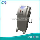Q Switched Laser Machine 2016 China Lattest Safety Q-switch Vertical Yag Laser Machine Naevus Of Ito Removal