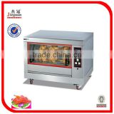 Dependable performance Electric Chicken Rotisseries EB-266