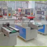Automatic pillow type packing machine/Pillow wrapper/Pillow type flow food packing machine                                                                         Quality Choice