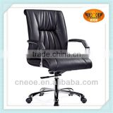 Swivel chair gas spring