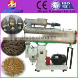 Ring die Poultry Feed Pellet Machine/Animal Feed Pellet Mill/Feed Pellet Production Line
