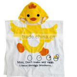 100% cotton breathable animal baby bath robe/kids bath robes