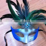 party carnival masquerade feather mask MPM-031