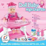 Hot selling plastic baby dining chair with 13 inch IC doll and accessories