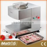 Automatic High Efficiency Electric Meat Cutter Machine Meat Cube Cutter