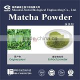 matcha green tea powder benefits organic matcha powder                                                                         Quality Choice