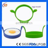 Silicone egg cook ring/silicone fried egg rings/egg ring