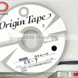 Black-7 Straight interlining cutting tape,mainly adhered to the cutting parts need to be sewed