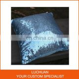 Home Textile Plain Sequin Wholesale Decorative Pillow Cover