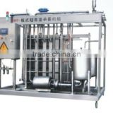 UHT Plate-Type High Temperature Sterilizer Equipment