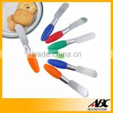 Promotional Butter Knife