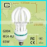 G004 durable advance quality super-brightness energy saving lotus energy efficient bulb china made in china