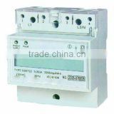 Single Phase Din Rail Energy Meter( WIth LCD display)
