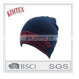 custom winter knitted sports hats with colourful fashion