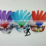 MPM-059 party carnival masquerade feather dance mask
