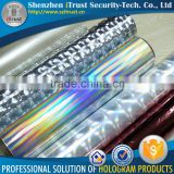 Lamination custom hologram film Holographic film Metallization film                                                                         Quality Choice