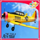 1.4m epo foam planes 2.4G 4-CH TEXAN AT-6 TW 758-2 rc hobby warbird rc model planes for sale plane