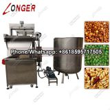 Automatic Green Peas Fryer Machine|Continuous Broad Beans Frying Machine