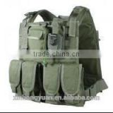 MBSS RG military tactical combat bulletproof vests