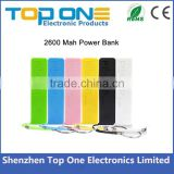 Good gifts items full capacity ABS smart power bank 2600mah for events