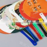 Promotional PP Fan with Handle