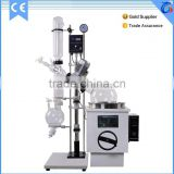 20L Rotary Evaporator with Manual/Auto Lifting Water Bath