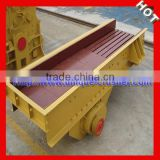 China Durable Vibration Feeder for Stone Crushing Plant