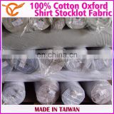 Taiwan Online Shopping Grid Oxford Stocklot Fabric