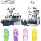 PVC Full Plastic Shoe Mold Iron Mould used on PVC Rotary Injection Mould Machine For Making PVC Jelly Shoes JL-128