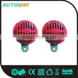 12v 24v 90mm car horn sound