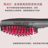 New Hot Electric straightening hair brush coloring brush comb AU EU UK USA PLUG