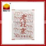 Original Factory! ZB Pure Herbal Detox Foot Patches(CE,FDA and ISO Factory Price) OEM/ODM/Private label